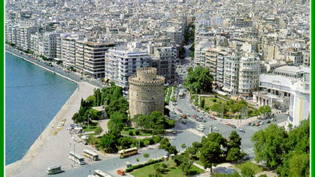 Museum – Thessaloniki.